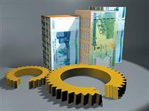 تعاونی اعتبار چیست؟ (+تفاوت تعاونی اعتباری و بانک ها)
