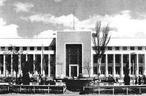 قانون اساسنامه پولی و بانکی ایران