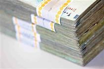 اوراق مرابحه چیست؟