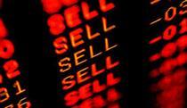 اهداف خرید سهام خزانه