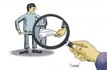 ۴ معیار رفاه اقتصادی