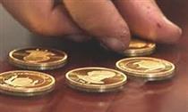 معاملات آتی سکه چیست؟