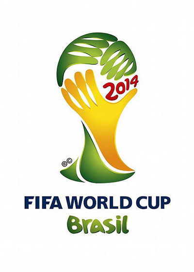اقتصاد برزیل و جام جهانی