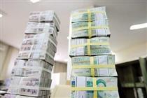 معایب ومزایای حذف صفر از پول ملی/پول جدید وسردرگمی کوتاهمدت مردم