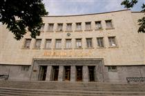 فراهم شدن امکان ارسال حواله ارزی اشخاص توسط بانک ملی ایران