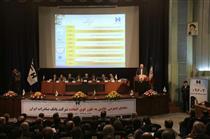 صورت های مالی بانک صادرات ایران تصویب شد