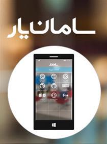 رونمایی از نسخه جدید «سامان یار» بانک سامان