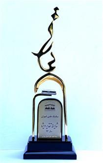 عملکرد بانک ملی ایران در زمینه ترویج فرهنگ اقامه نماز، شایسته تقدیر ویژه شناخته شد