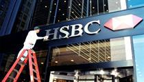 چهارمین بانک بزرگ جهان شعب خود را تعطیل میکند