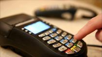 قادری: نظام کارمزد خدمات پرداختهای الکترونیک باید اصلاح شود