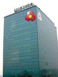 ملت، بانک برگزیده سازمان میراث فرهنگی و صنایع دستی