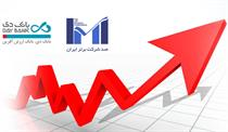 بانک دی در جمع برترین شرکتهای ایرانی با ۸۲ پله ارتقا در ۴ سال