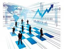 گزارش پایداری (Sustainability Report) در بهبود عملکرد سازمان ها چیست؟
