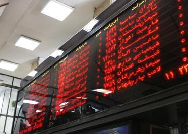 افزون بر2 میلیون و 799 هزار سهم در بورس سمنان معامله شد