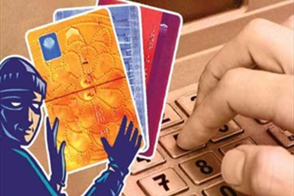 خطری که در کمین کارت های بانکی شماست!