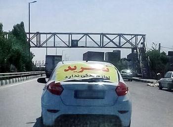 افت و خیز مقبولیت خودروهای چینی در ایران