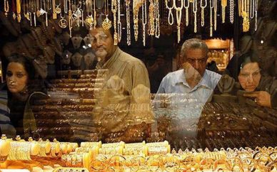 نوسانات بازار طلا در هفته گذشته