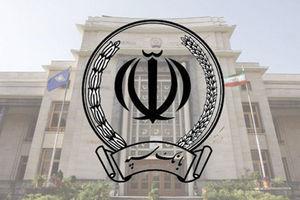 رتبه اول بانک سپه در رشد منابع استانی