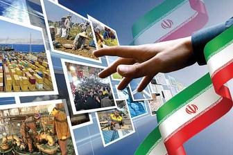 آیا حال اقتصاد ایران خوب است؟