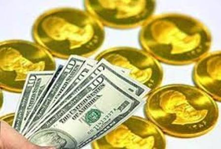 حراج سکه طلا