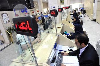 تکاپو در بانک ها برای تبدیل حسابهای ۱۵ درصدی