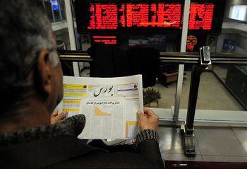 افزایش نرخ سود بانکی یک بازار را «تکان» داد