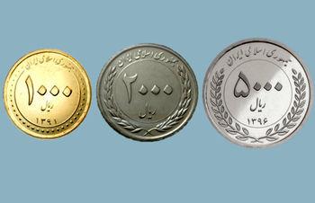 شعب بانک های توزیع کننده مسکوک