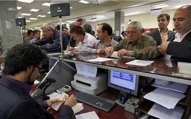 میزان اعتماد ایرانیها به بانکها چقدر است؟