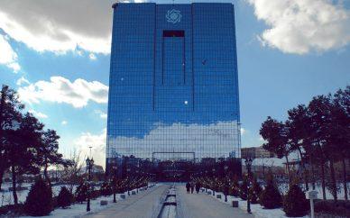 بانک مرکزی موسسات غیرمجاز را به دادگاه معرفی کند