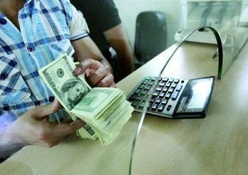 اطلاعیه جدید بانک مرکزی درباره بازار ارز