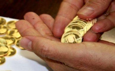 طرح جدید پیشفروش سکه آغاز شد