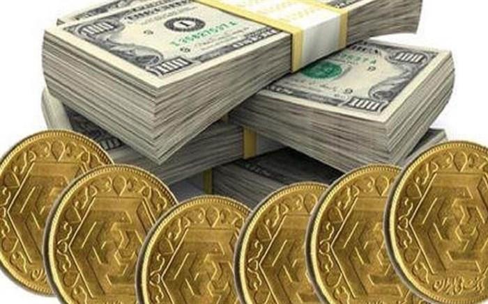 سکه 2 میلیونی ارزان می شود؟