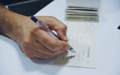 وضعیت معاملات اسناد بانکی در فروردینماه