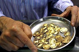 افت ۱۷۵ هزار تومانی قیمت سکه
