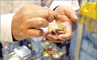 استقبال سرد از سکههای پیشفروشی