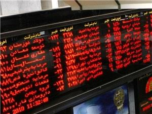 حدود 67 میلیون سهم در بورس آذربایجان غربی معامله شد