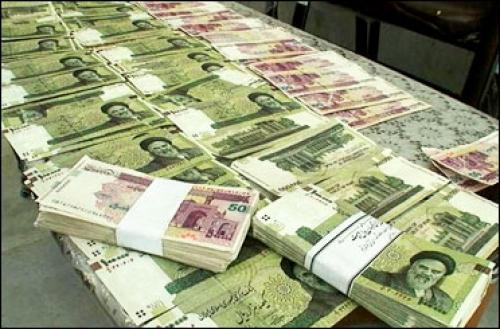 نتیجه تصویری برای پول