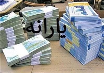 زمان واریز یارانه نقدی بهمن ماه 94